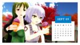カレンダープロジェクト2019・9月