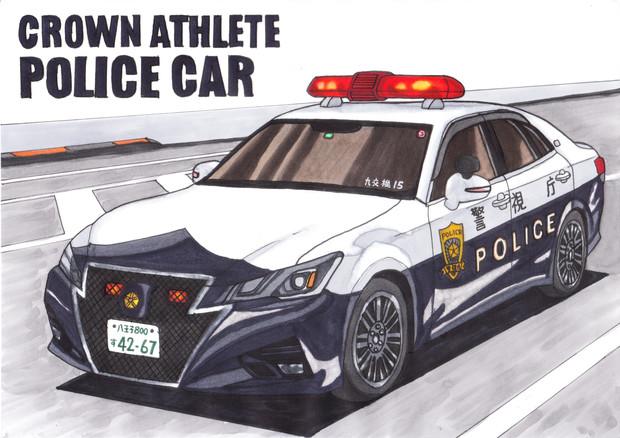 210系クラウンアスリート 交通取締用パトカー