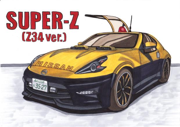 スーパーZ(Z34アレンジ)