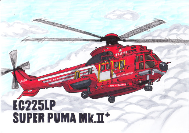EC225LP スーパーピューマ(東京消防庁)