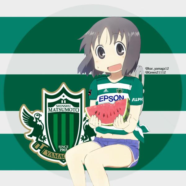 日常 東雲なの×松本山雅FC2019新ユニフォーム(H)