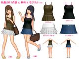 【MMD】私服JK(衣装&素体&モデル) v0.6