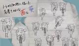 【フリー立ち絵】ノートの切れ端に描いた落書きのような琴葉姉妹