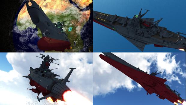 MMD宇宙戦艦ヤマト2199、抜錨!