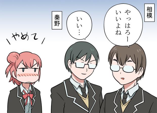 14 ネタバレ ガイル 俺 巻