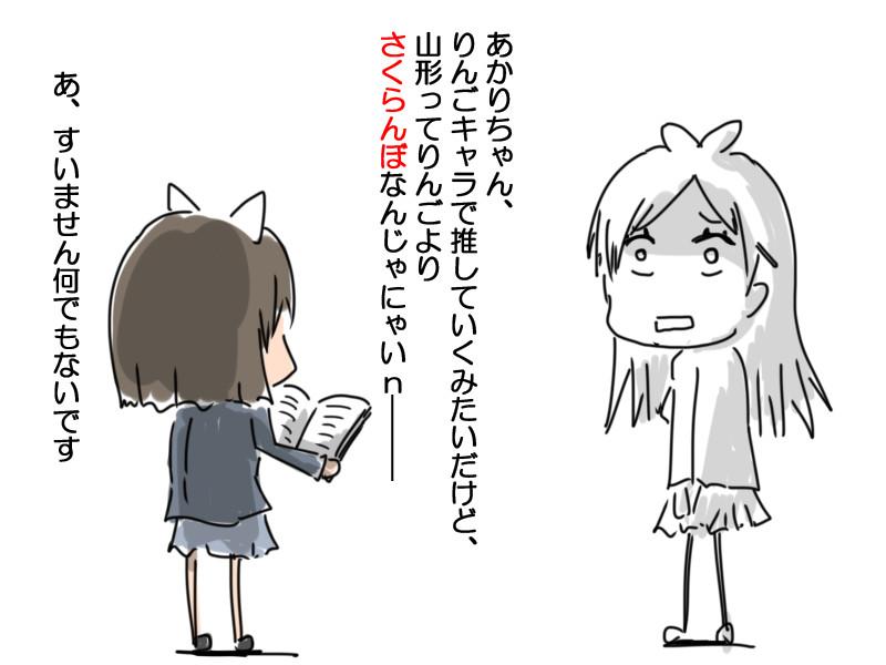 青森>長野>山形
