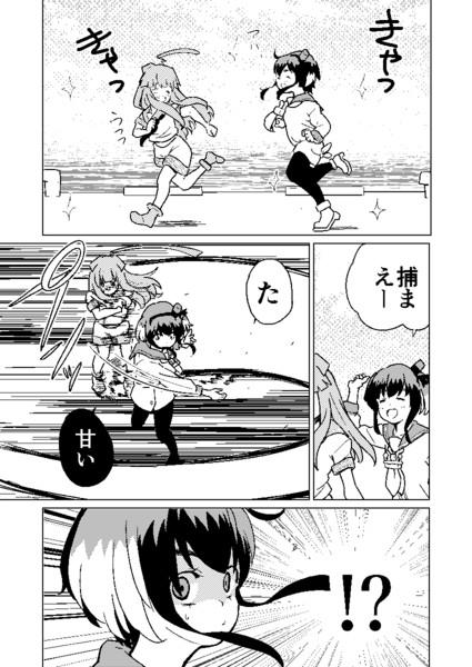 駆逐艦と鬼ごっこを楽しむ球磨