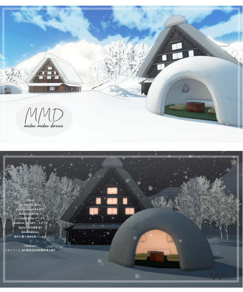 【配布】雪景色