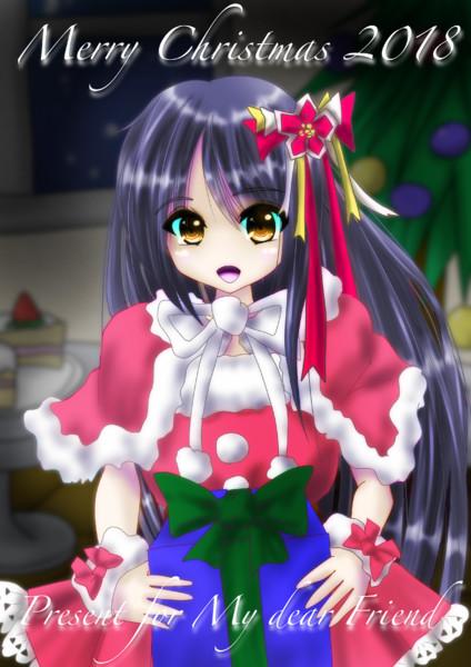 メリークリスマス!その2