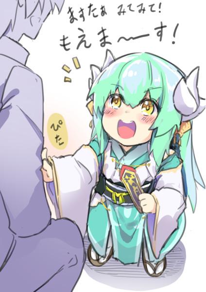 ちび清姫ちゃん3