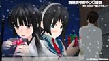 鹿屋鎮守府の○○提督 15話 Act.6.6 Merry Christmas