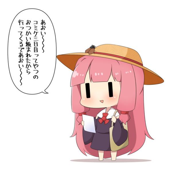 あおいー(C