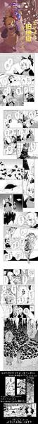 【C95】新刊「ヤマメの旧地獄ガイダンス」