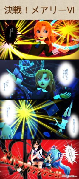 【MMD4コマ】織木野学園へ行こう!第117話