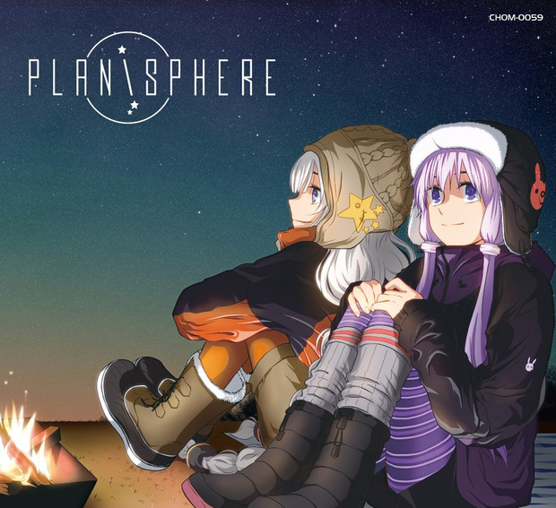 【C95】結月ゆかり紲星あかり/Planisphere【ちょむP】