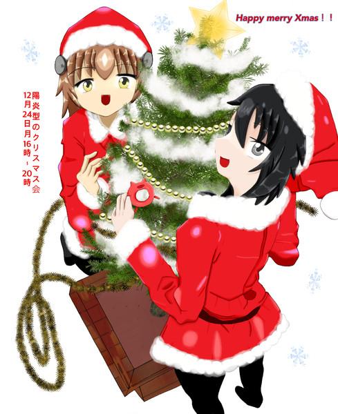 Welcome to christmas‼︎