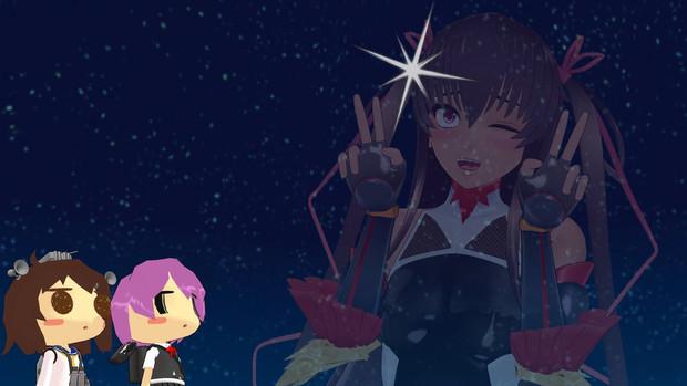 見上げてごらん あれが対魔忍の星だよ