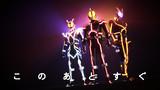 仮面ライダー555 in a flash