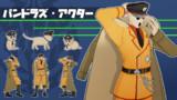 【MMD】パンドラズ・アクター (配布)
