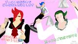 【ジェルマWT】テーマ:白【MMDワンピ】