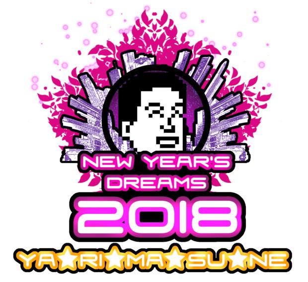 New Year's Dream 2018 Logo