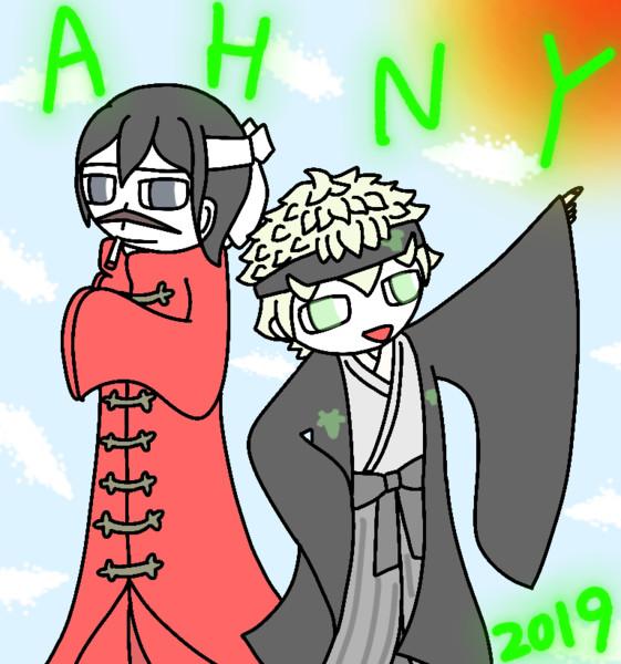 AHNY2019