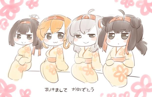 あけおめ2019