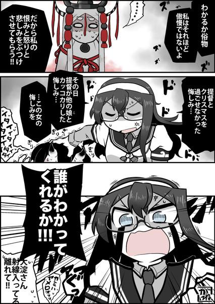 大淀さんとE3