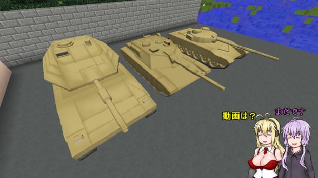 [JointBlock]敵キャラ用mob戦車[Minecraft]