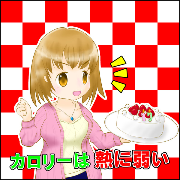 かな子ちゃんとバースデーケーキ