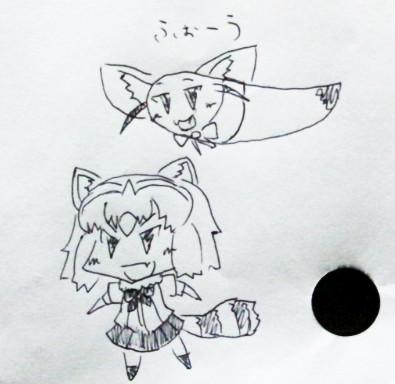 メモ帳の裏に30秒で描いたアライさん
