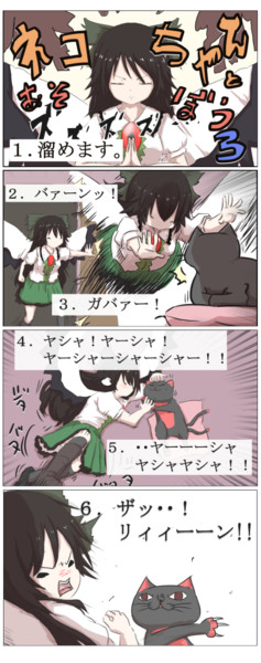 ネコちゃんとあそぼう3