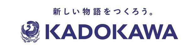 新しい物語をつくろう。 KADOKAWA