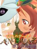 【MMD】DVDジャケットVol.1[ANIMAる]【メイドインアビス】
