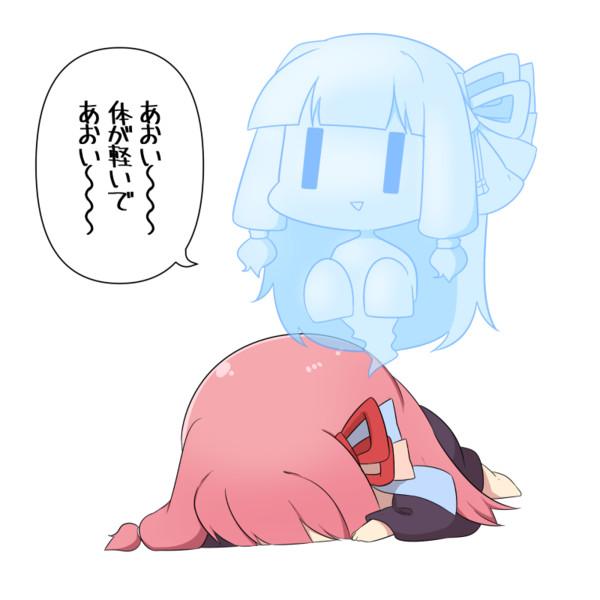 3位 あおいー(幽体