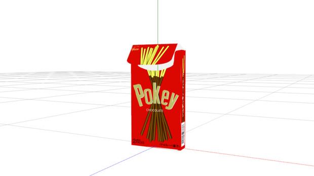 【MMDアクセサリ配布】ポッキーの箱のような何か「ポッキィーver.2.2」