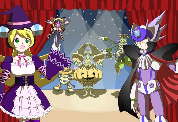 ようこそ妖しくも可笑しいハロウィンステージへ