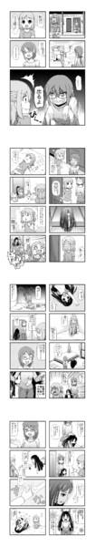 持込用に描いた漫画(1/2)