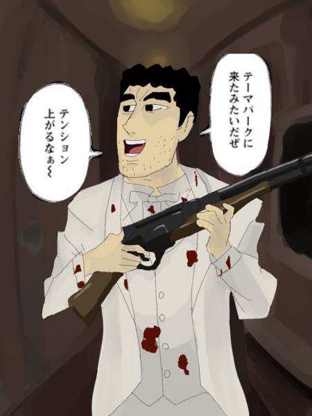 野原ひろしは大いに語り大いに殺戮を楽しむ