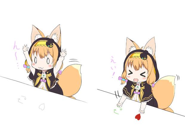 キツネノボタンちゃん3