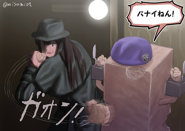 The鬼怒ごし豆腐Survivor