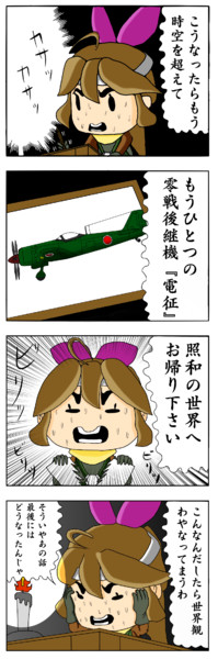 艦これil-2 『加賀隊F-Xを考える その14』