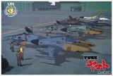 【宇宙戦艦ヤマトMMD】国連宇宙軍極東方面軍白里有人機基地
