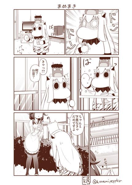 むっぽちゃんの憂鬱143
