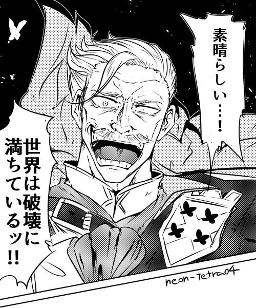 オリジナル笑顔の新宿のアーチャー