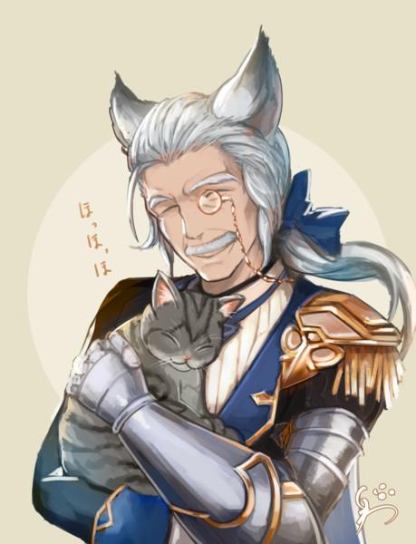 老紳士と猫