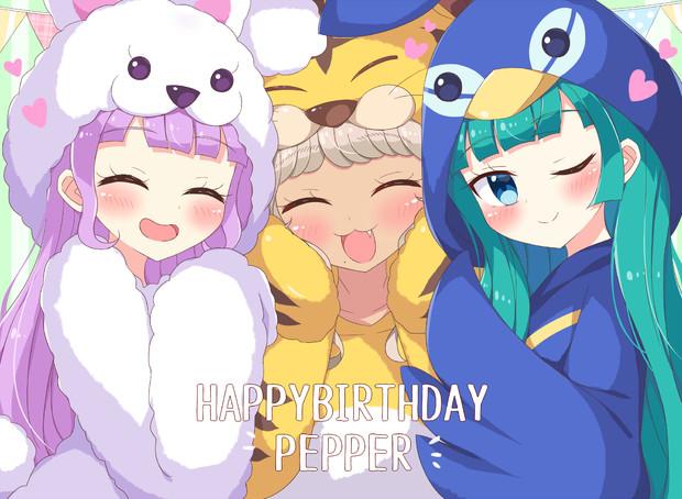 ペッパーお誕生日おめでとう!