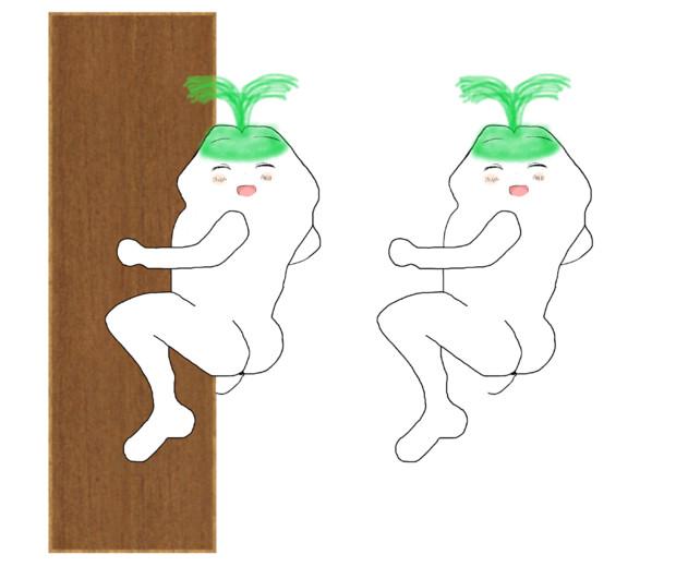 木登りru大根png みみながエルフ さんのイラスト ニコニコ静画