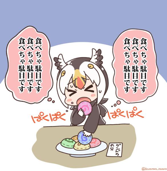 葛藤するパフィンちゃん(おまけ)