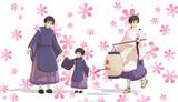 【APヘタリアMMD】日本衣装追加【モデル配布】
